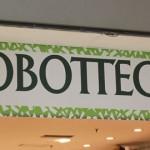 Biobottega Casa